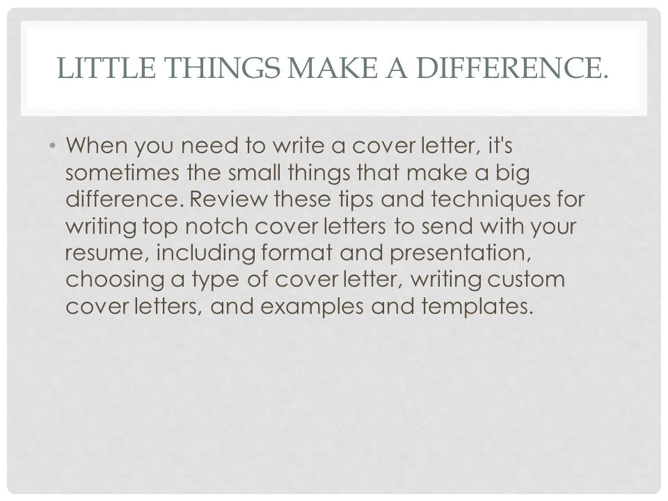 Little things make a difference.
