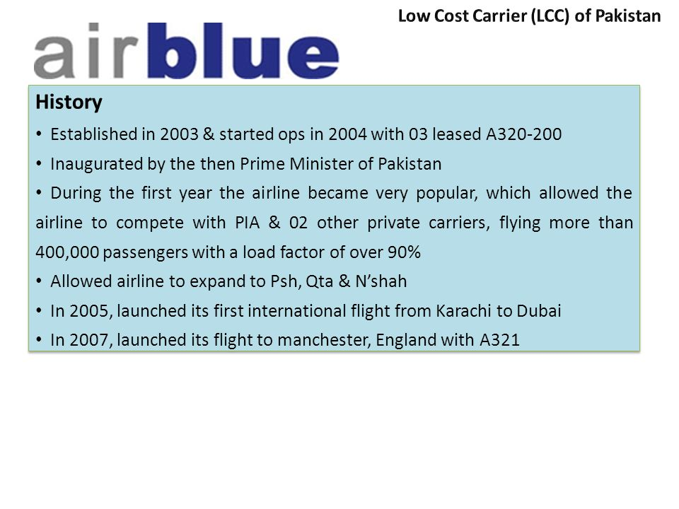 History Low Cost Carrier (LCC) of Pakistan