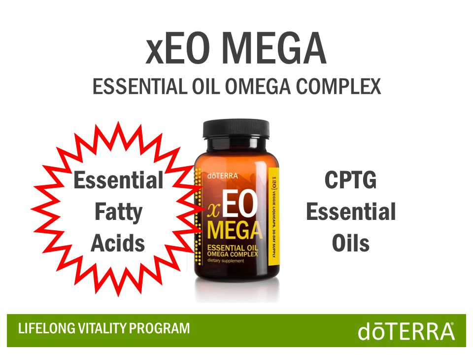 ESSENTIAL OIL OMEGA COMPLEX