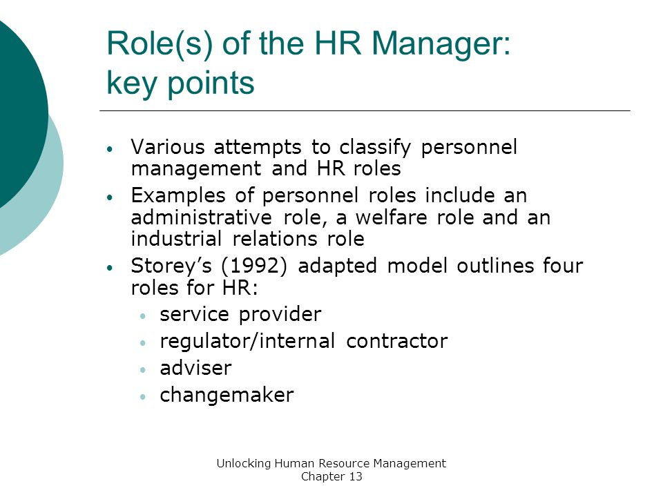 roles of human resource manager in the workplace Risk management the hospitality industry employs young, inexperienced and uneducated hourly workers, and experiences high turnover, ingredients that the association of human resource.