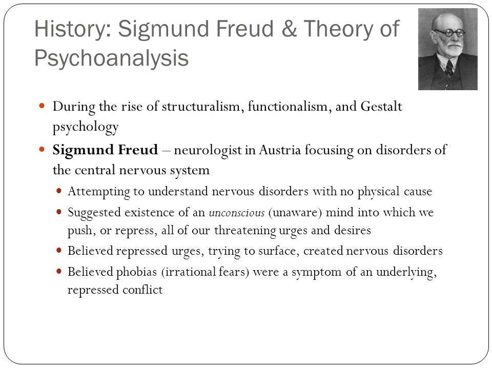 Freudian Theory and Consciousness: A Conceptual Analysis**