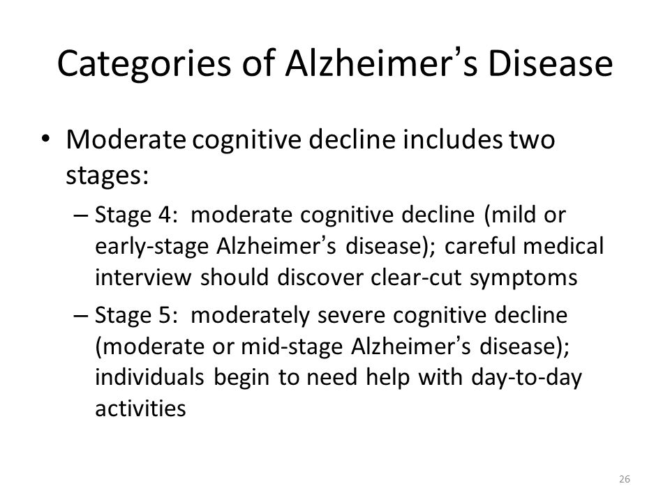 sci 162 powerpoint presentation on alzhymers disease Disease + - exp + a b n 1 exp - c d n 0 mi + - smk + 30 970 rate = 30 / 1000 smk - 10 990 rate = 10 / 1000 title: powerpoint presentation author: michael brown md.
