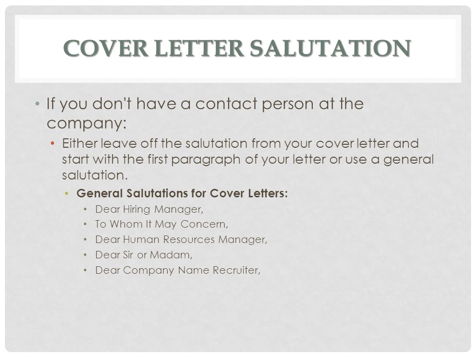 Salutations For Cover Letter