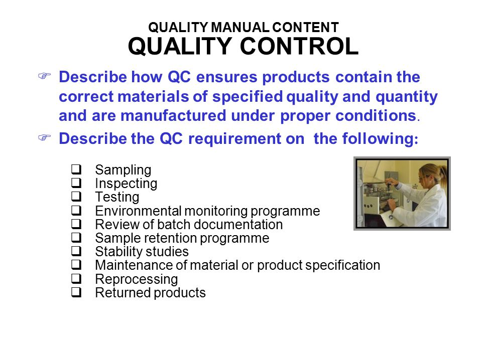 Quality systems approach ppt video online download 46 quality manual content publicscrutiny Gallery