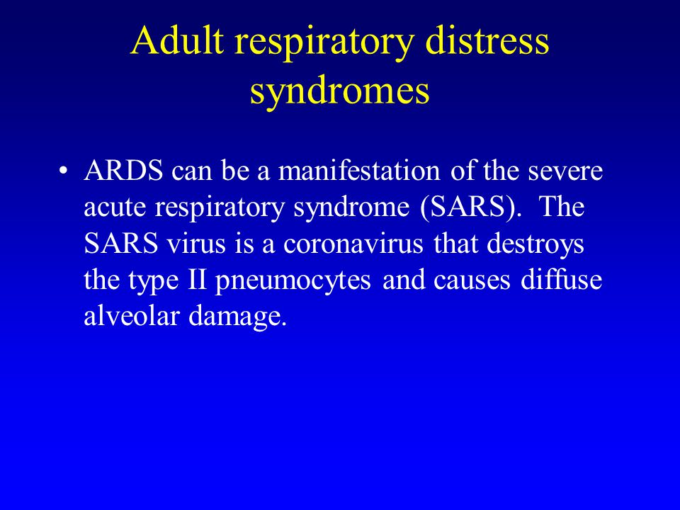 Management of ARDS in Adults