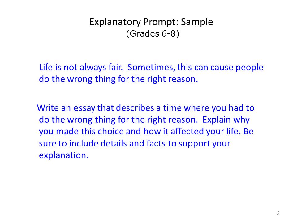 Life Is Not Fair Essay