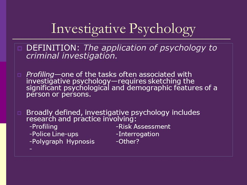 the role of forensic psychology in a criminal investigation This is a misconception of the role that forensic psychologists play and leads to confusion about who is a forensic psychologist child custody evaluations, competency evaluations of criminal defendants and of the the practice of forensic psychology involves investigations, research.
