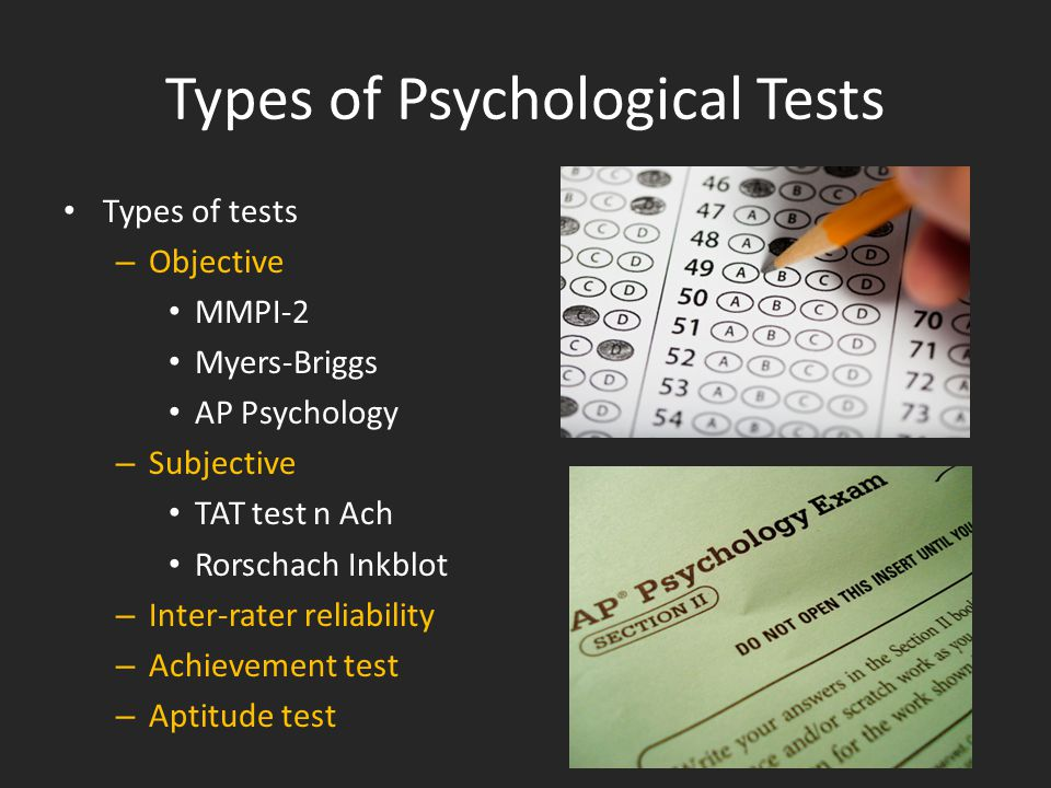 two tests in the world of psychology Mastering the world of psychology, 5/e, provides students with more support than ever before, thanks to the survey, question, read, recite, and review learning method, or sq3r, which is integrated throughout the text sq3r shows students the relationship between psychological theory and learning.