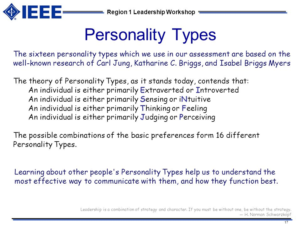 basic personality of an individual Individual differences that people differ from each other is obvious how and why they differ is less clear and is the subject of the study of individual differences.