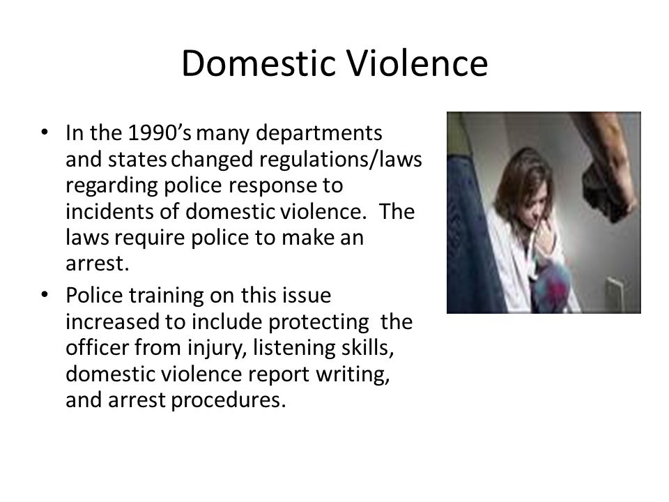 police response to domestic violence dissertation Police response to domestic violence the topic of domestic violence and police response was officers on a community response level the goal of this thesis is.