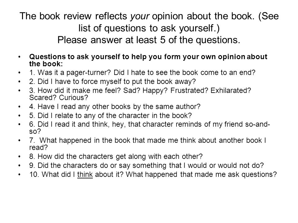 book report questions