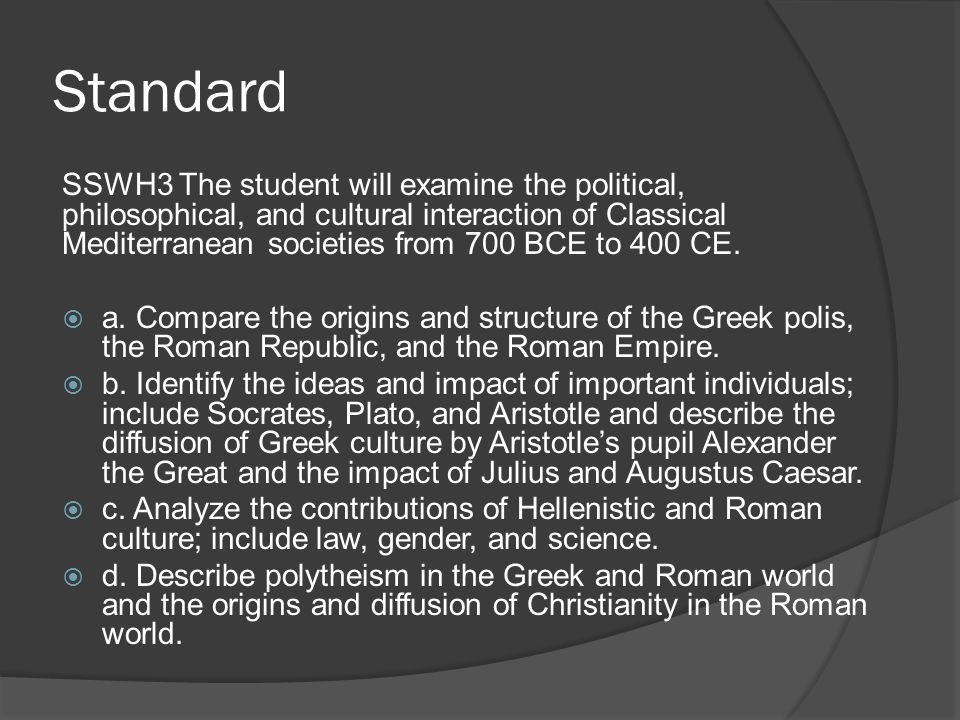 Greek society compared to modern society