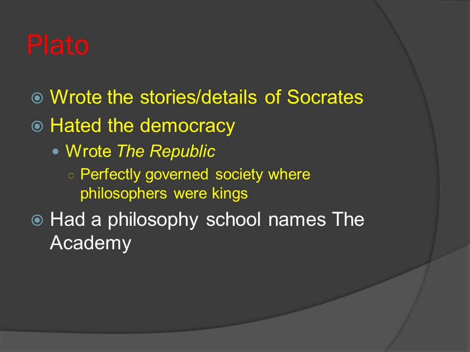 What to Expect from the Socratic Method