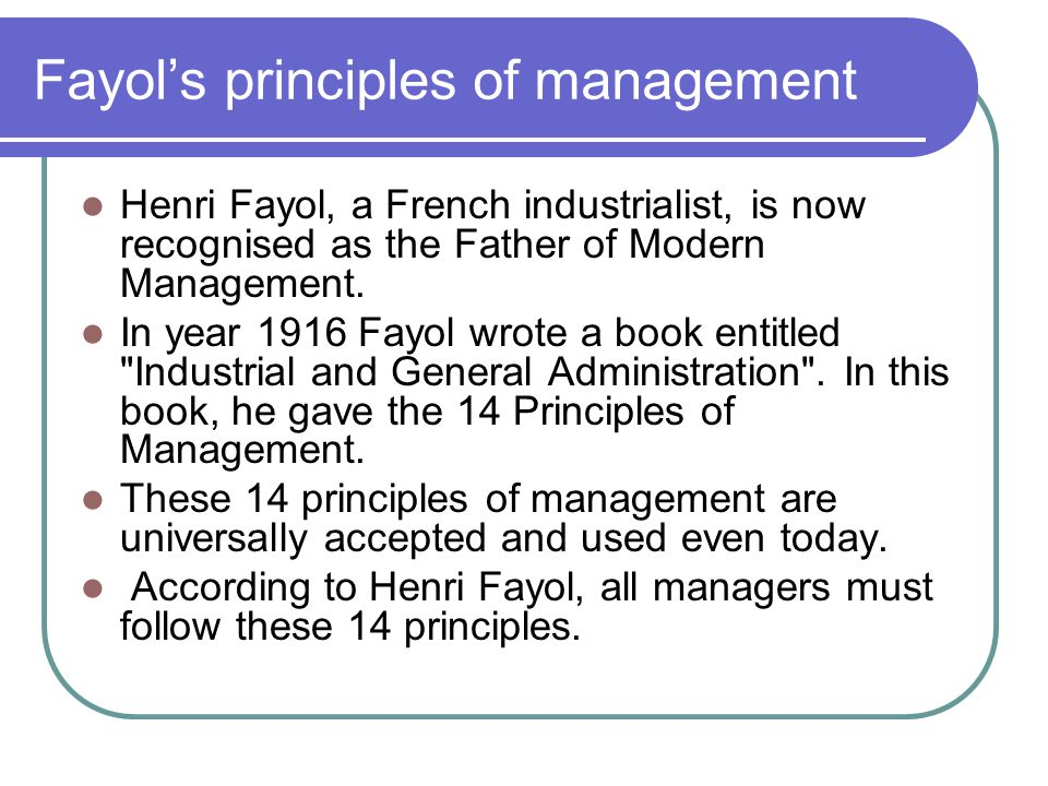 applying fayol 14 principle of management to unilever and procter and gamble