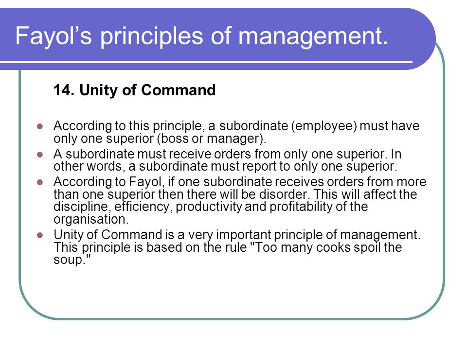 fayol unity of command