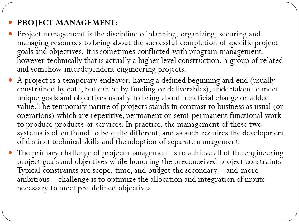 PROJECT MANAGEMENT:
