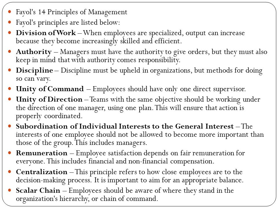 definition of 14 principle of management of henry fayol Fayol presented 14 principles of management as general guides to the  management  management definitions by great management scholars   henri fayol.