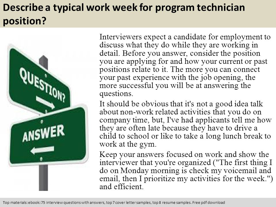 program technician interview questions - ppt download