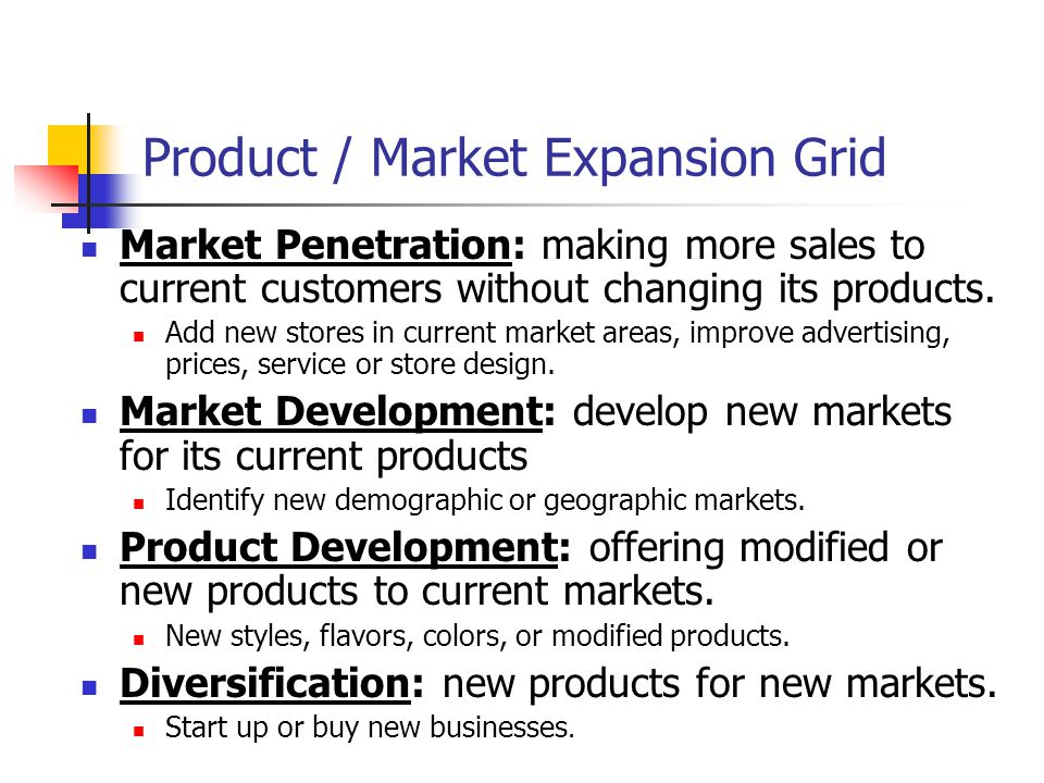 product market expansion grid A product market expansion is an attractive strategy to increase your growth and  success rates g&s products  case specific product market expansion grid.