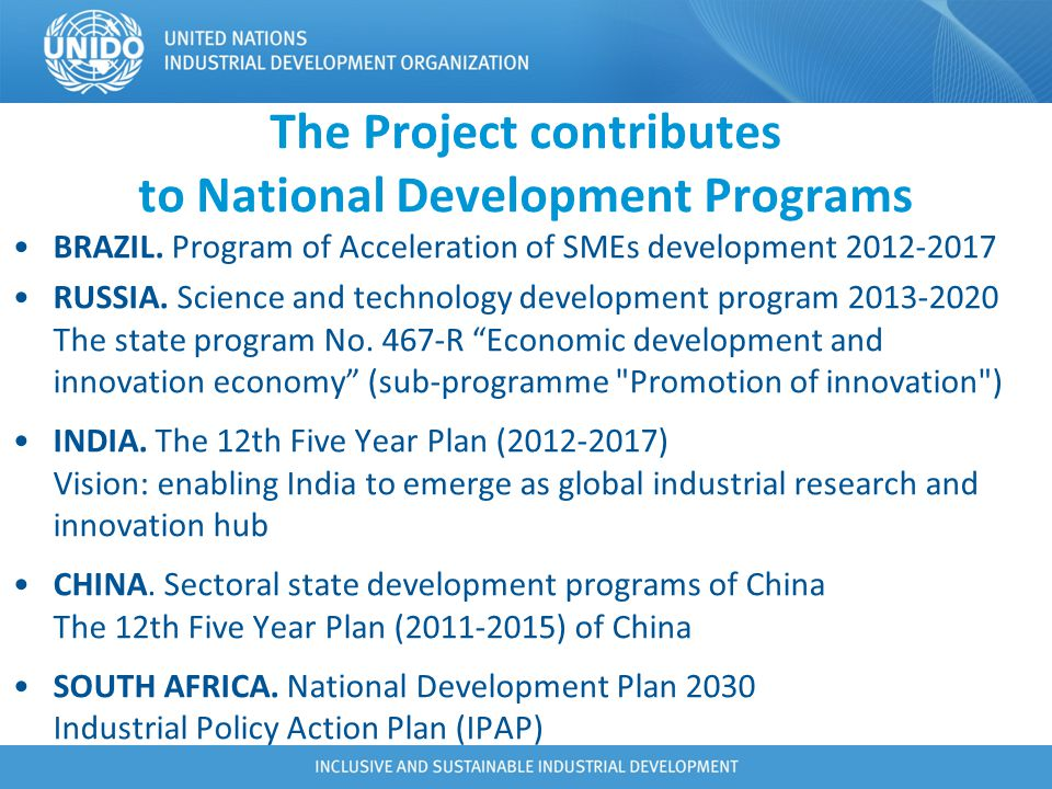 The Project contributes to National Development Programs