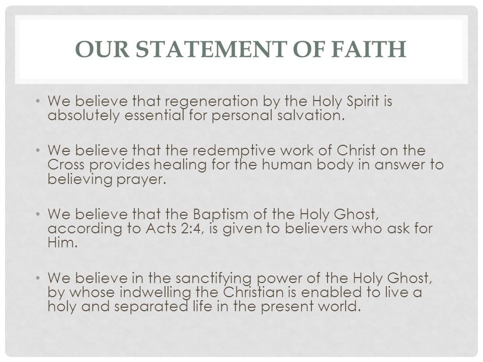 statement of personal faith