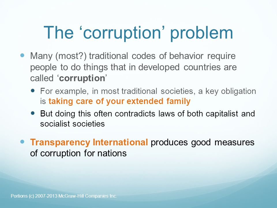 The 'corruption' problem