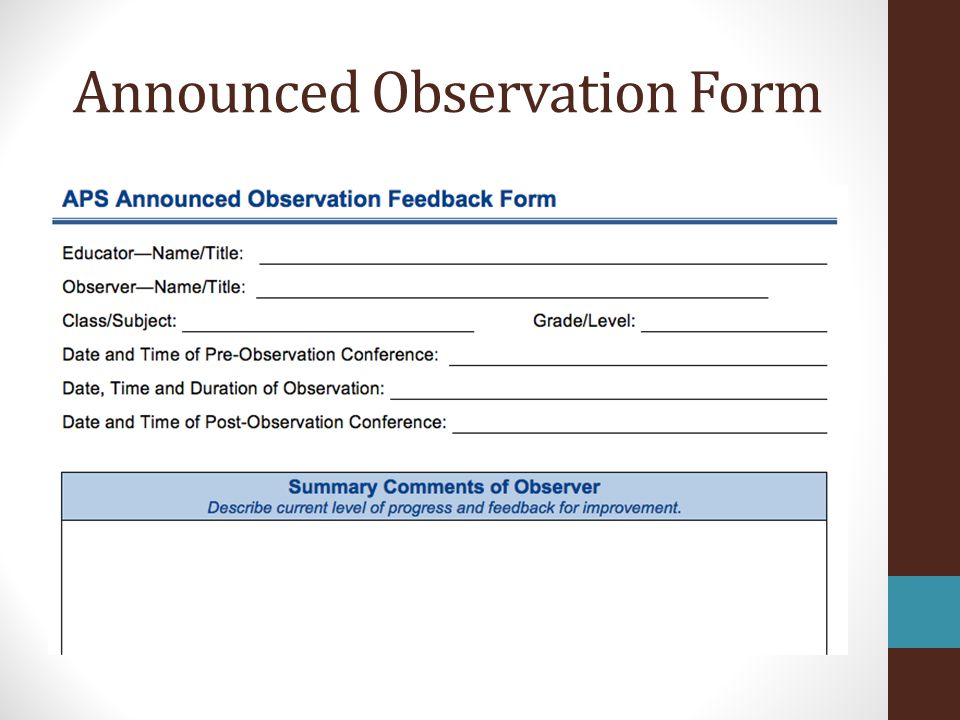 20 Announced Observation Form