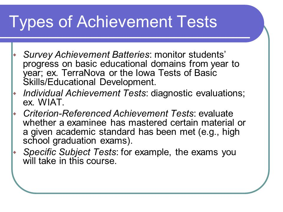 Assessment of Aptitude, Achievement, & Learning Disabilities - ppt ...