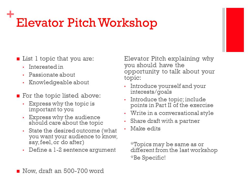 I Want To Talk To You I Want To Feel Your Lips I Want To: The Elevator Pitch Birmingham Education Foundation,