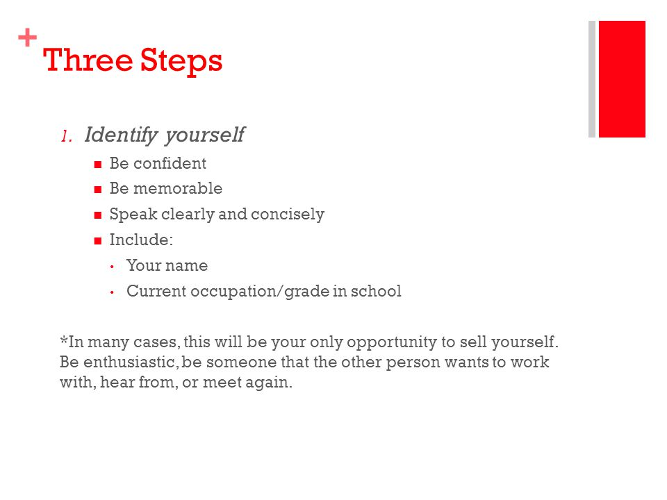 Three Steps Identify yourself Be confident Be memorable