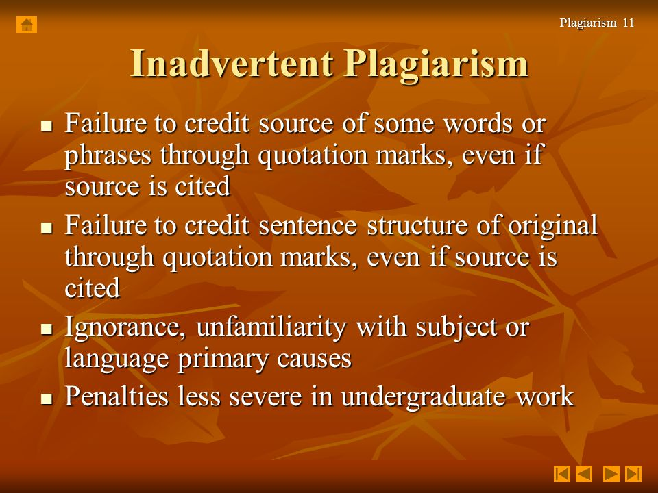 how to avoid inadvertent plagiarism