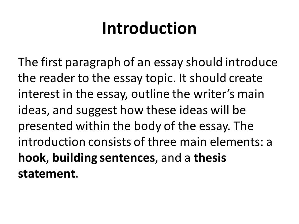 What should the first sentence of an essay be