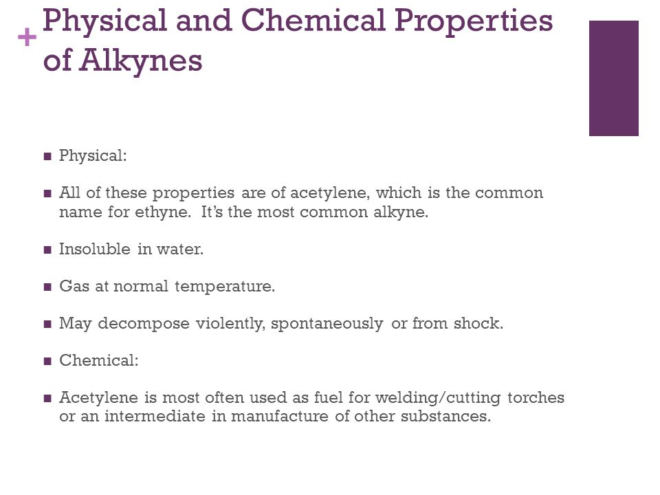 Physical Properties Of H Gas