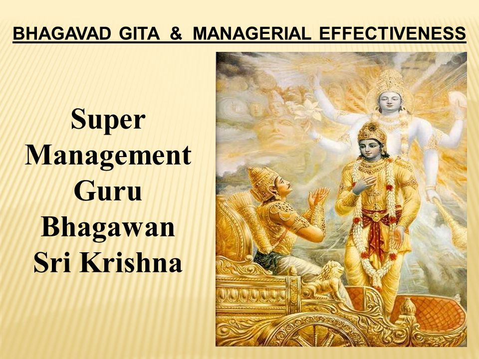bhagavad gita and super management essay Religion essays: bhagavad-gita bhagavad-gita this essay bhagavad-gita and other 64,000+ term papers, college essay examples and free essays are available now on reviewessayscom.