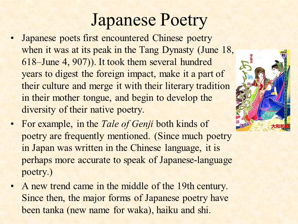 a look at the earliest forms of japanese poetry Focus on explore poetry using our special collections curated around specific themes and forms, this is a new way to work your way through the wealth of poetry available in the archive.