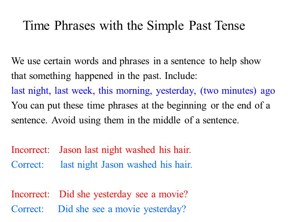 past tense and certain time Cantonese past tense #11:  non-stop for a period of time in order to get.