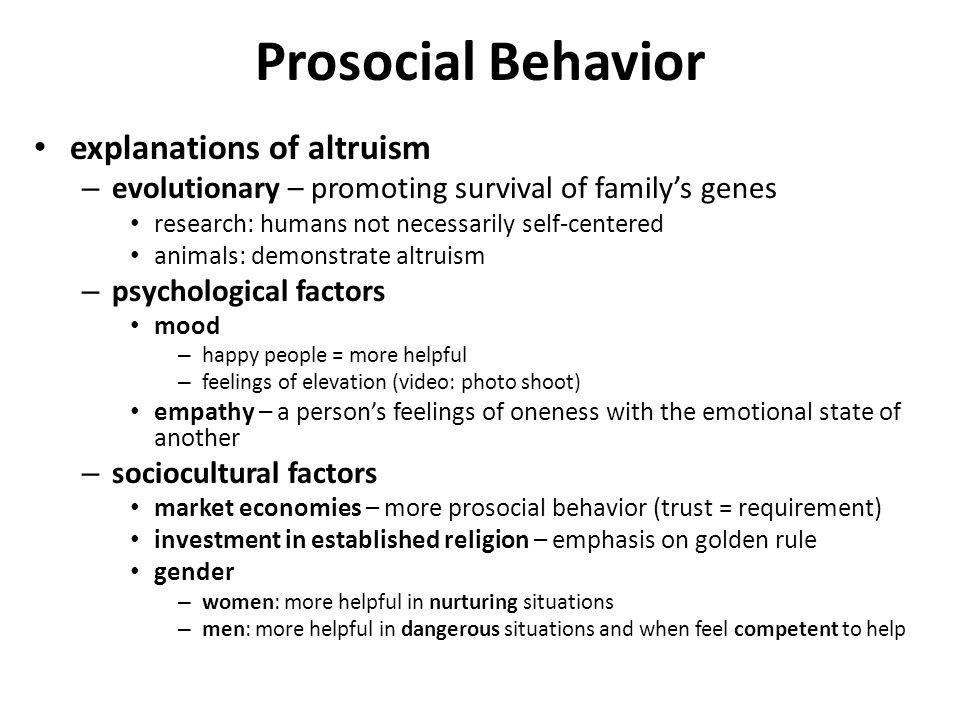 selfish gene theory and evolution of altruistic behaviour psychology essay (recent work on human altruism and evolution) another popularized theory by richard  psychology, egoism, altruistic  the selfish gene by richard.
