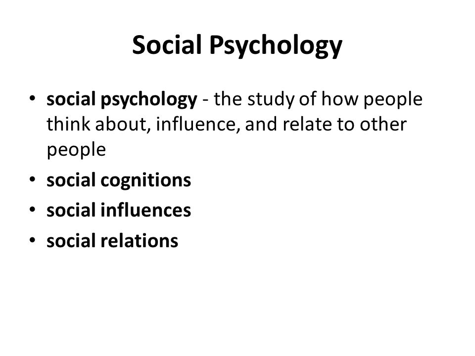 influence of social relationships on health Emotional health is influenced by environmental factors, relationships, physical health, self awareness, and stress an emotionally healthy individual.