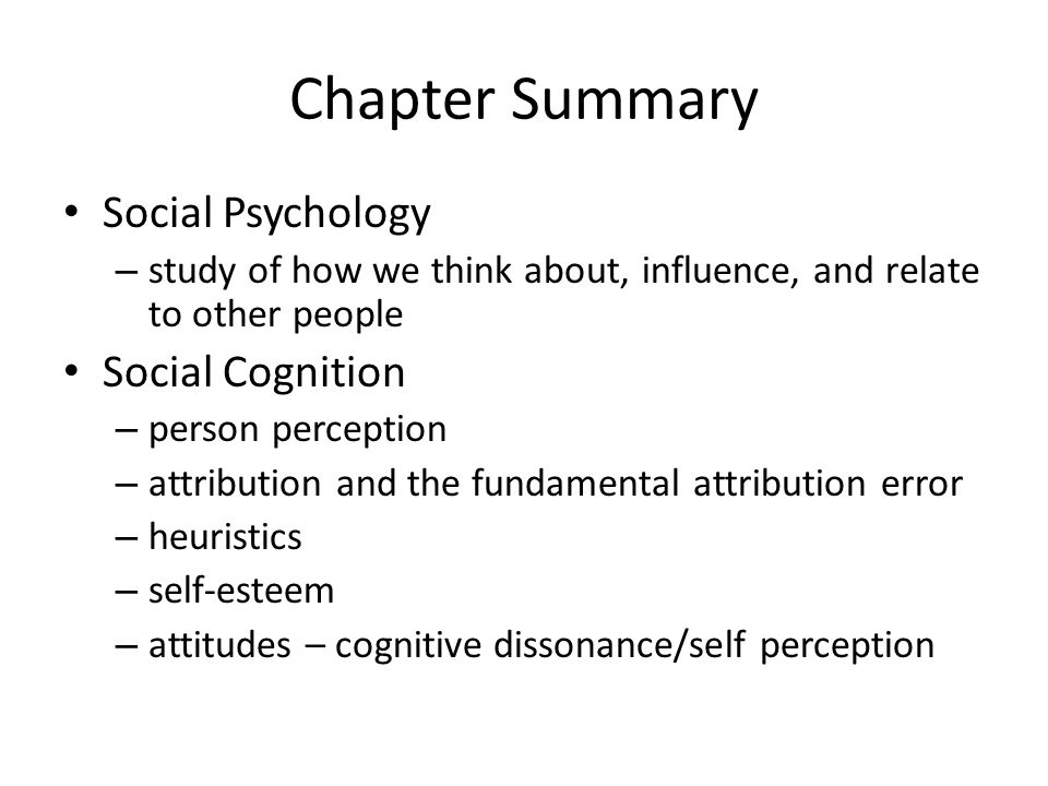 Social Cognitive Theories of Personality