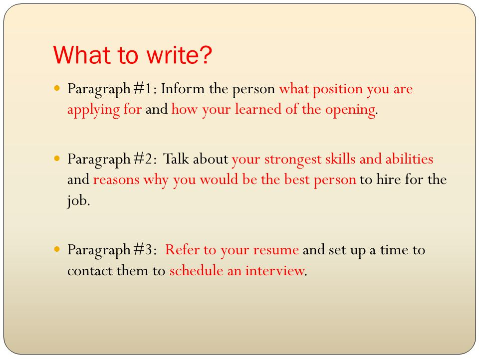 how to write a position paragraph