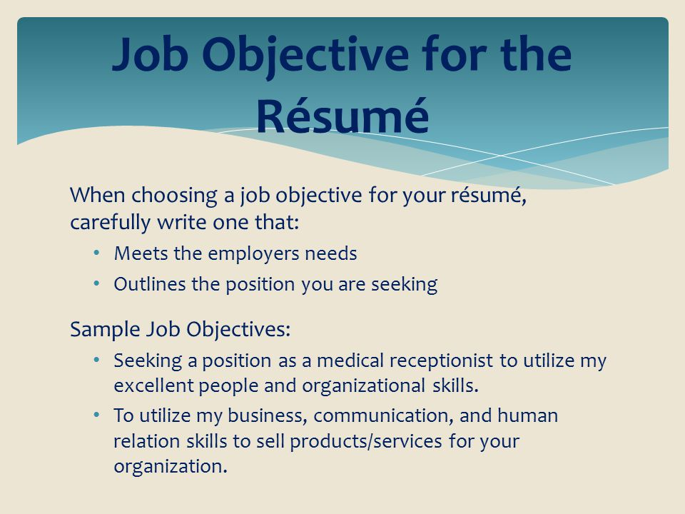 Job Objective For The Résumé  What Is Job Objective