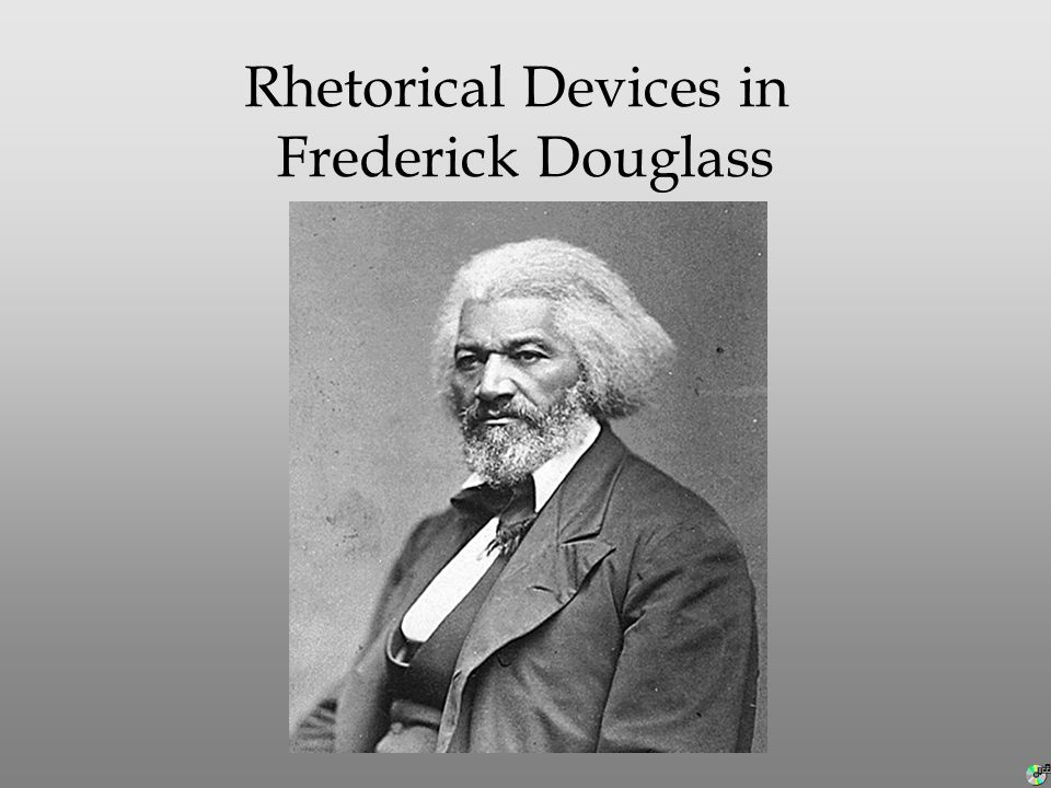 narrative of frederick douglass ch7 rhetorical
