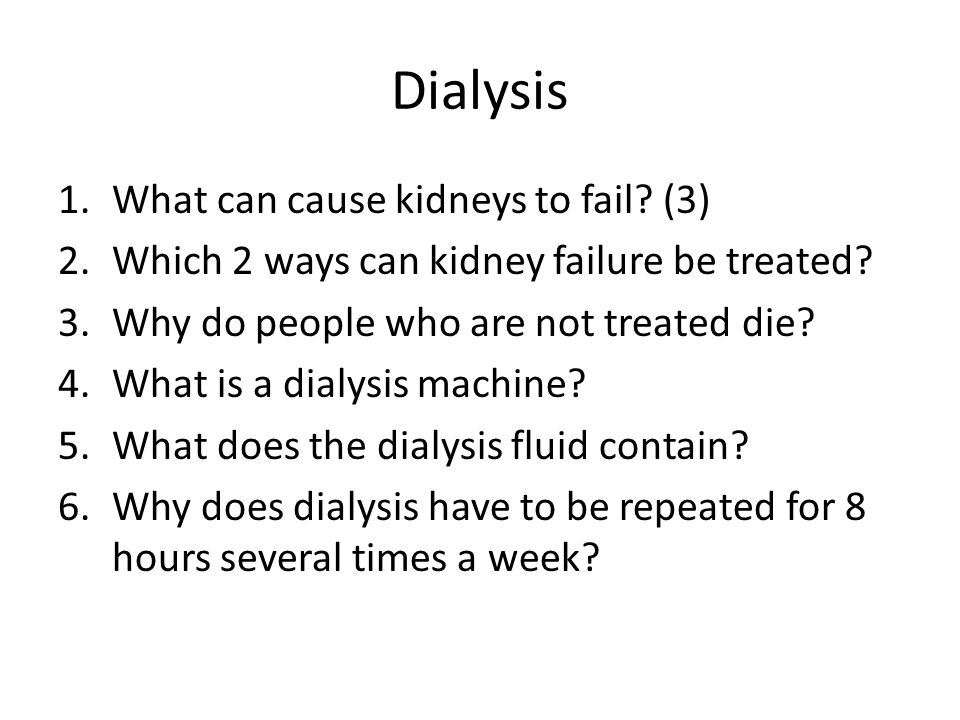 what does a kidney dialysis machine do