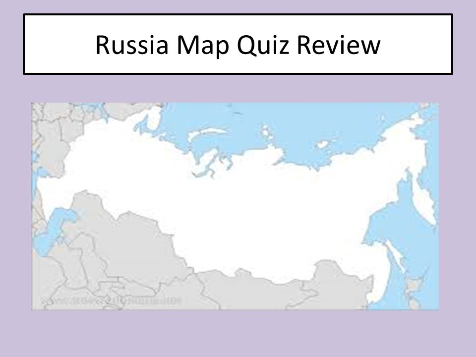 russia map quiz answers - 28 images - russia map quiz at central ...