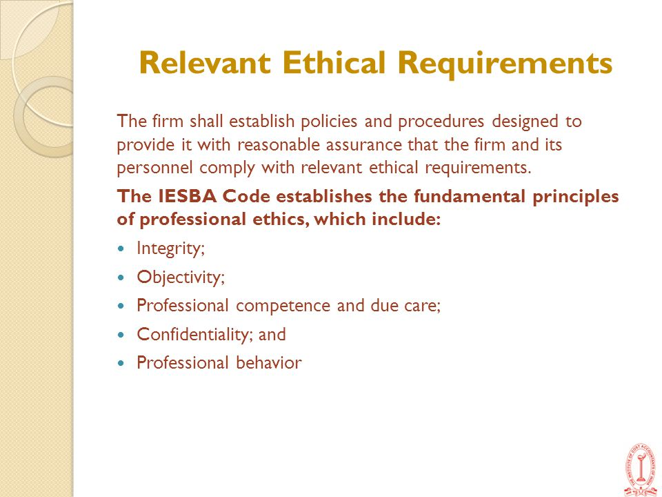 Relevant Ethical Requirements
