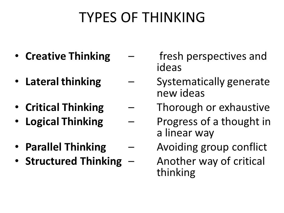 thinking critically and creatively Exercises to improve your child's critical thinking skills there is no one strategy to support and teach your child how to think critically as a parent, your role.