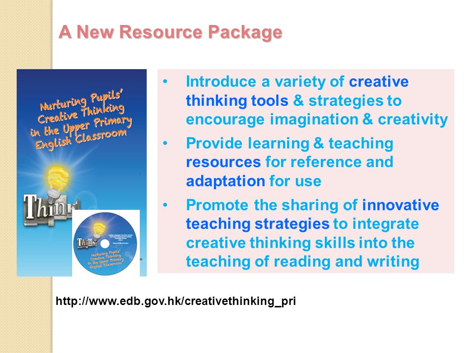 Innovative Classroom Teaching Strategies : English language education section curriculum development