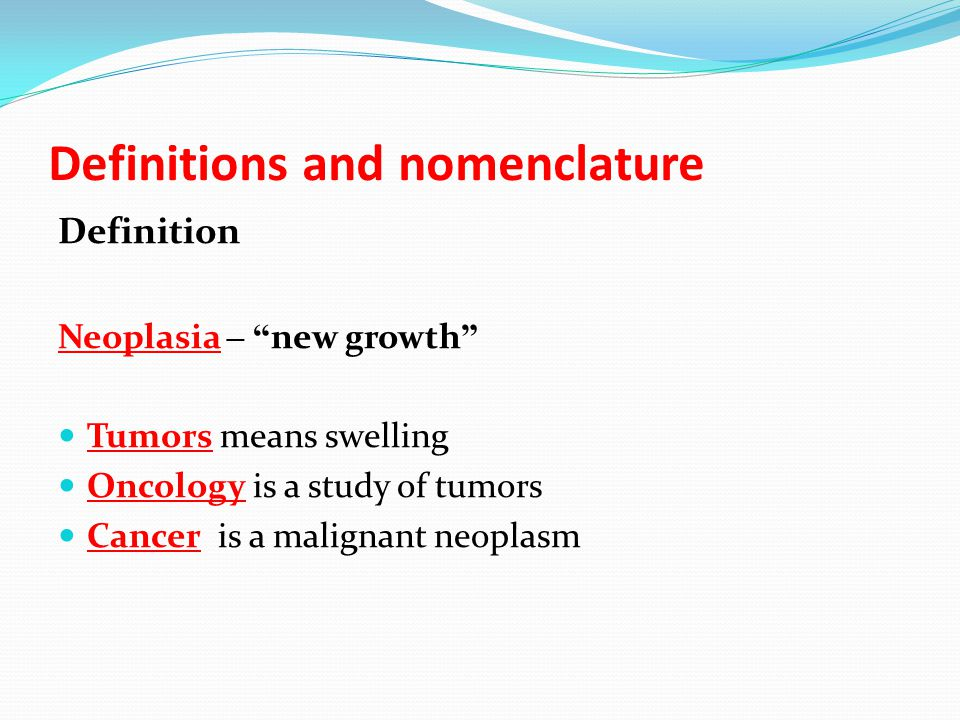 nci dictionary of cancer terms