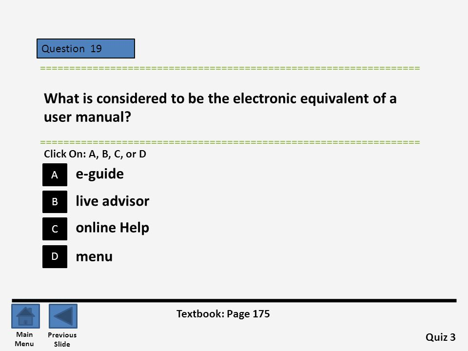 What is considered to be the electronic equivalent of a user manual