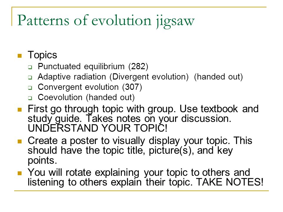 key innovations and adaptive radiations essay In evolutionary biology, adaptive radiation is a process in which organisms  diversify rapidly  out of tanganyika: genesis, explosive speciation, key- innovations and phylogeography of the haplochromine cichlid fishes bmc  evolutionary.